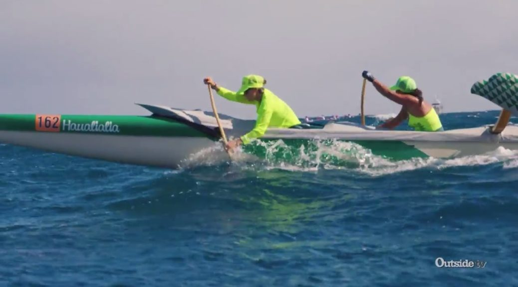 Pailolo-Challenge-Outrigger-Race-In-the-Zone